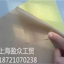 铁氟龙胶带 特氟龙胶带 上海盈众
