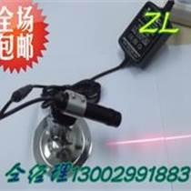 高穩定度激光器