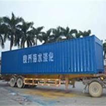 良喬40尺集裝箱式可移動淡化設備