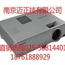 夏普工程投影機XG-MX460A