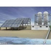 良喬太陽能海水淡化系統技術方案
