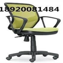 天津辦公椅系列普遍價格材質說明