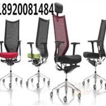 天津哪有賣辦公椅的天津河西區