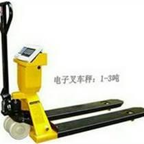 上海3吨叉车秤上海叉车秤厂家
