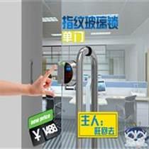安裝比較方便的玻璃門密碼鎖
