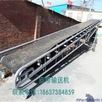 8米装卸料用皮带移动升降输送机