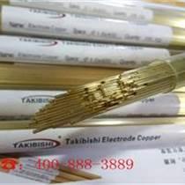 电火花电极铜管 黄铜毛细管厂家