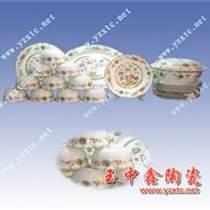 廠家直銷陶瓷餐具 歐式陶瓷餐具