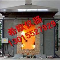 供應XU8559門和卷簾耐火試驗爐