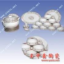 陶瓷餐具批發價格 日用瓷餐具