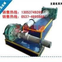 编织袋塑料颗粒子母机厂家