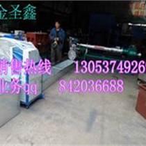湖南塑料顆粒機|塑料造粒主副機