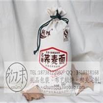 棉布束口丝印面粉袋棉布粮食袋