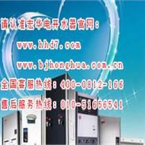 中國航天科工25所使用開水器歷程