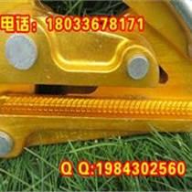 鋁合金卡線器 鋁合金導線卡線器