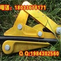 蛙式鋼絞線卡線器 卡線器