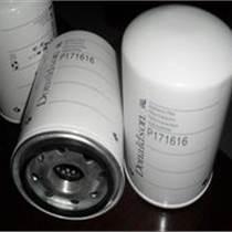 唐納森機油濾芯p553000