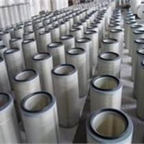 供應隆旺唐納森除塵濾芯玻纖材質