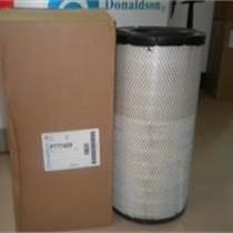 唐納森空氣濾芯p828889