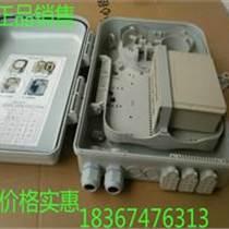 塑料16路(兩槽)光分路器箱