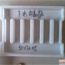 蓋板模具報價_匯眾模具_蓋板模具廠