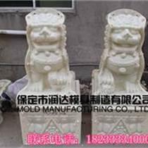 狮子雕塑 GRC水泥狮子雕塑模具