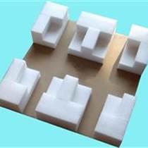 重庆专业设计异型珍珠棉包装材料