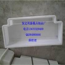 路政路牙石塑料模具,模具標準件