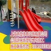 上海小區塑膠地坪施工廠家
