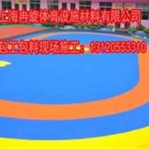 蘇州小區塑膠地坪施工廠家