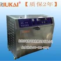 廣東UV3紫外線老化試驗機廠家