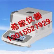 供應鄭州經濟型塑料水分測定儀