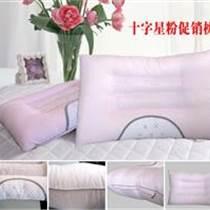 电气石助眠十字星枕磁石能量枕