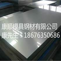廠家銷售批發7075鋁合金板材