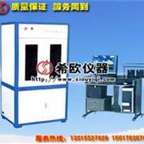 供應希歐XU8556導熱系數測定儀