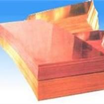 唐山t2高精紫銅板/鈹銅板特價