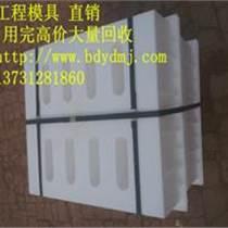 水利沟盖板模具RPC沟盖板模具