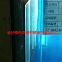 青玻 檢測平板玻璃