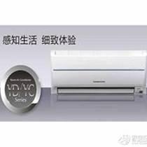 廣州三菱海珠空調拆裝維修公司
