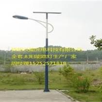 通遼太陽能路燈廠家價格