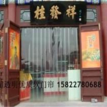 天津透明軟門簾生產商