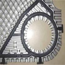 可拆式板式換熱器密封墊片