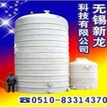 新龙科技|聚乙烯储罐生产厂家|江阴聚乙烯储罐