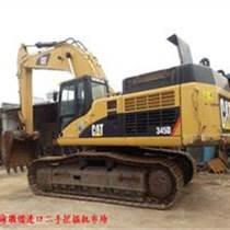 供應卡特345D進口大型二手挖掘機