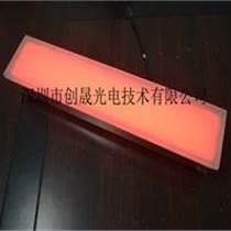 LED長條地磚燈、長條地磚燈