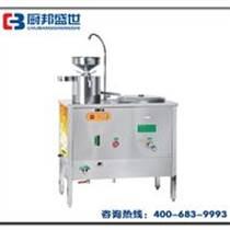 煮豆奶的機器|現磨五谷豆漿機