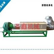 塑料垃圾专用造粒机