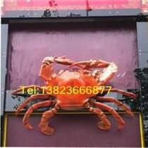 玻璃鋼海洋生物雕塑螃蟹現貨