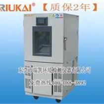 凱儀器專業提供恒溫恒濕試驗箱