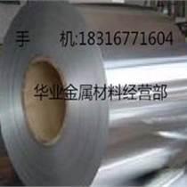 S50C碳素結構鋼,廠價